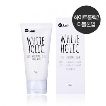Kem dưỡng trắng da gấp đôi White Holic W.Lab