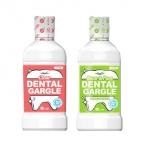 Nước súc miệng Dental Gargle W.Lab